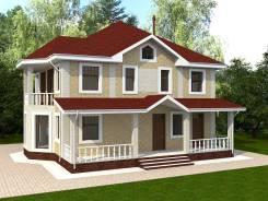Архитектурное проектирование.