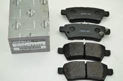 Колодка тормозная. Nissan Navara, D40 Nissan Pathfinder Двигатели: V9X, YD25DDTI, VQ40DE