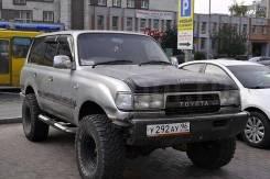 """Toyota Land Cruiser 80 подножки магазин """"Мир автолюбителя"""""""