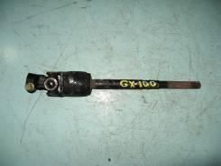 Карданчик рулевой. Toyota Mark II, GX100 Двигатель 1GFE