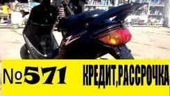 Yamaha Jog Next Zone. 49 куб. см., исправен, птс, без пробега