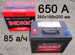 Indigo. 85 А.ч., правое крепление, производство Корея