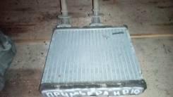 Радиатор отопителя. Nissan Primera, HP10
