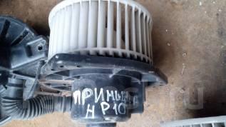 Мотор печки. Nissan Primera, HP10