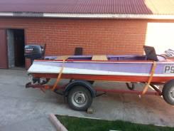 Казанка-М. Год: 2014 год, длина 4,60м., двигатель подвесной, 25,00л.с., бензин