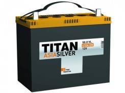 Titan. 50 А.ч., правое крепление, производство Россия. Под заказ