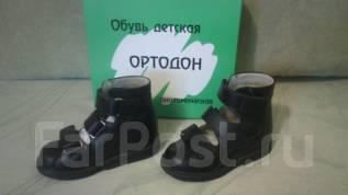 Туфли ортопедические. 25