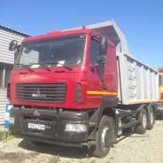 МАЗ 6501В9. Самосвал МАЗ, 11 200 куб. см., 20 000 кг.