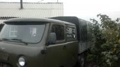 УАЗ 33094. Продается УАЗ 390945, 2 700 куб. см., 1 000 кг.