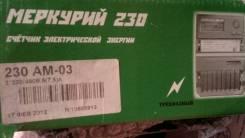 Счетчик Меркурий 230 AR-03 5-7,5А/380В