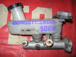 Цилиндр главный тормозной Mazda Bongo Friendee SGEWF