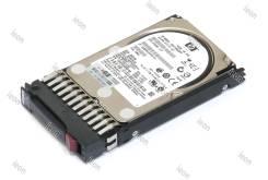 Жесткие диски 2,5 дюйма. 146 Гб, интерфейс SAS