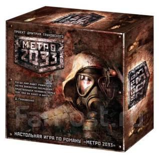 """Настольная игра """"Метро 2033"""""""