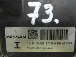 Блок управления автоматом. Nissan Lafesta, NB30 Двигатель MR20DE