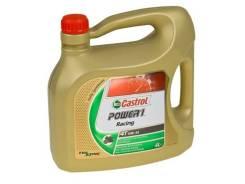 Castrol. Вязкость 10W-50, синтетическое. Под заказ
