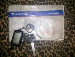 Foton BJ1049. Продам Фотон термос 3т., 3 200 куб. см., 3 000 кг.
