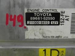 Блок управления двс. Toyota Vitz, SCP10, SCP13, NCP10, NCP13, NCP15 Toyota Platz, SCP11 Двигатель 1SZFE