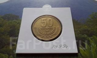 Коста-Рика. 50 колонов 1999 года. Большая красивая монета!