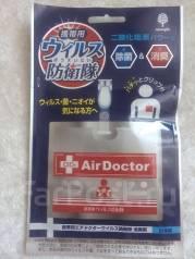 Блокатор вирусов (air doctor, антивирус) В Наличии ИЗ Японии во Владив