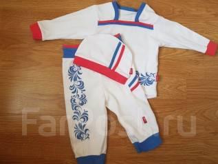Детская одежда. Рост: 60-68 см