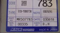 Блок управления дроссельной заслонкой. Mitsubishi Pajero Pinin Mitsubishi Pajero iO, H62W, H77W, H67W, H76W, H72W Двигатели: 4G94, 4G93