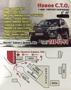 Колодка тормозная дисковая. Mazda Roadster, NA8C, NB8C, NB6C Mazda Laser, BHA8PF, BHA7PF, BHA8SF, BHA7RF, BHA5PF, BHA5SF, BHA6RF, BHA3PF, BHALPF, BHAL...