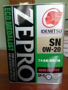 Idemitsu. Вязкость 0W-20, синтетическое