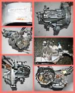 Механическая коробка переключения передач. Subaru: Sambar Truck, R1, R2, Vivio, Rex, Sambar 3AT, Stella, Pleo, Sambar Двигатели: EN07, EN07F