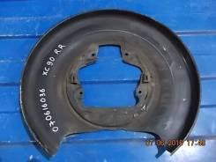 Щиток тормозного диска. Volvo XC90