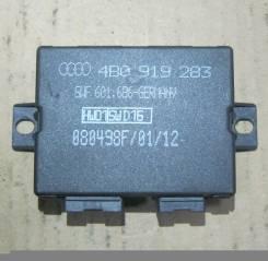 Блок управления парктроником. Audi A6, C5