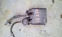 Фильтр паров топлива. Lexus IS350, GSE20 Lexus IS250, GSE20 Lexus IS300 Двигатель 4GRFSE