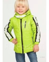 Куртки. Рост: 86-98, 98-104, 104-110, 110-116 см