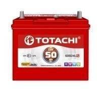 Totachi. 50 А.ч., левое крепление, производство Япония