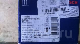 Колодка тормозная дисковая. Ford Galaxy Ford S-MAX