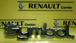 Эмблема. Renault Symbol