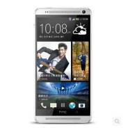 HTC One Max. Новый. Под заказ