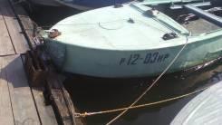 Казанка. длина 3,00м., двигатель стационарный, 30,00л.с., бензин