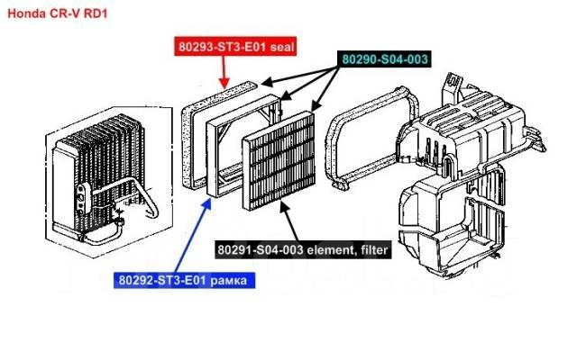 Корпус салонного фильтра. Lexus: RC350, IS300h, GS350, RC300, IS350, GS F, GS300h, RC F, RC200t, IS300, GS250, IS200t, GS200t, IS250, GS450h, RC300h...