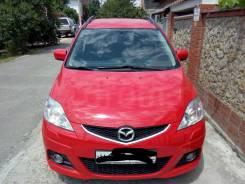 Омыватель фар. Mazda Mazda5