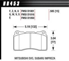 Колодка тормозная. Mitsubishi Lancer Evolution Mitsubishi Lancer Opel Insignia Opel Astra Subaru: Legacy, Forester, Impreza WRX STI, Impreza, Exiga Re...