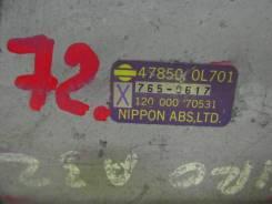 Блок abs. Nissan Maxima Nissan Cefiro, HA32, A32, PA32 Двигатели: VQ20DE, VQ30DE, VQ25DE