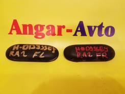 Накладка на крыло. Honda Shuttle Honda Odyssey, E-RA3, E-RA4, E-RA2, E-RA1, GF-RA3, GF-RA4 Двигатели: F22B8, F23A7, F23A9, F23Z1, F22Z3, F23A8, F22B6...