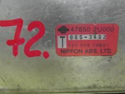 Блок управления abs. Nissan Cube, AZ10, Z10 Двигатели: CG13DE, CGA3DE