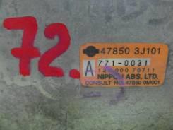 Блок управления abs. Nissan Bluebird, EU14, HU14, QU14, SU14 Nissan Primera Camino, HP11, P11 Nissan Primera, FHP11, P11, P11E Двигатели: CD20, QG18DD...