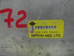 Блок abs. Nissan March, ANK11, HK11, K11, AK11 Двигатели: CG10DE, CGA3DE, CG13DE