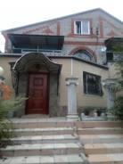 Продам дом на Ольховой 217м,16 соток собственность. Улица Ольховая 19, р-н Первомайка, площадь дома 217 кв.м., централизованный водопровод, электриче...
