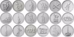 Набор юбилейных памятных монет 5 рублей 70 лет Победы в ВОВ (18 монет)
