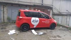 Водитель такси. Требуется водитель такси . 1Городское такси И.П Севрунова . Улица Невская 1 стр. 2