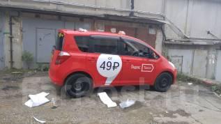 Водитель такси. 1Городское такси И.П Севрунова . Улица Невская 1 стр. 2
