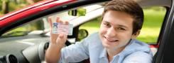 Возврат водительских прав гарантия!